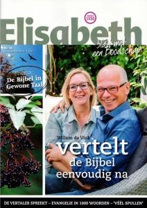 cover elisabeth